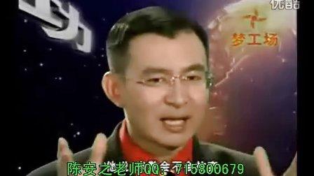 陈安之:高清成功学励志讲座《把自己激励成超人》