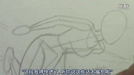 ✿手绘漫画教程90利用辅助线画动作