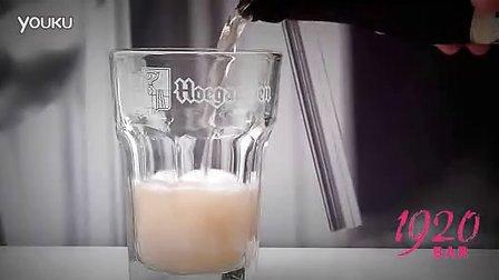 湖北襄阳1920酒吧 比利时啤酒 之福佳白啤酒 标清