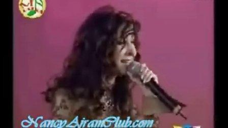 Nancy 版本的Haret El Sakkayne