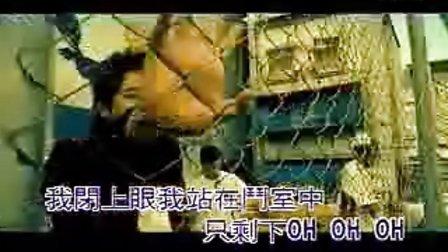 潘玮柏 - 决战斗室 - 高手正式版_baofeng