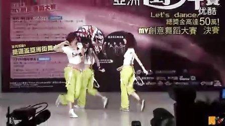 超正美女组合DreamGirls郭雪芙、李毓芬、宋米秦街舞大赛演出视频
