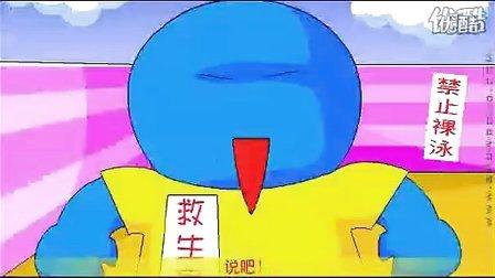 小朋友喜欢的睡前故事[www.huimeigou.com]三国系列- 游泳