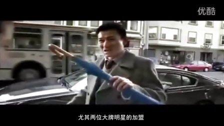 酱油之王 某S辣评汽车广告第十六期