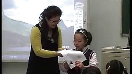 小学一年级数学优质课有趣的图形北师大版李萍