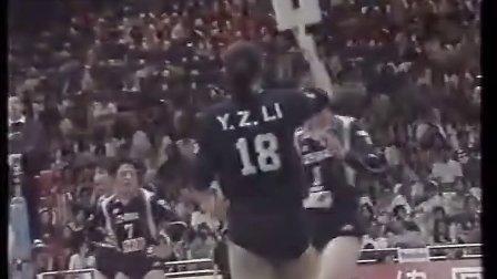 1997年女排大奖赛 俄罗斯:中国2