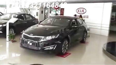 K5 完美改装 2012车展 起亚k5高速 试驾 起亚k5评测 东风悦达起亚k5报价