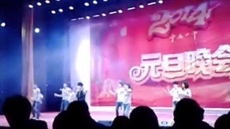 2014年宁远一中元旦晚会节目表演