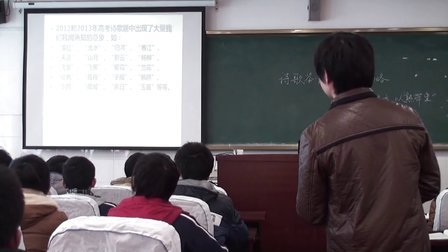 第三届青年教师优质课(同课异构)大赛决赛实录