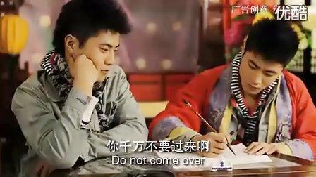 史上最给力的许愿_视频由http://zhengxing.zjol.com.cn/整理发布