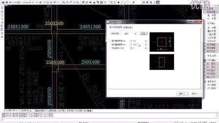 2 电力主控楼衬图修改模型及处理复杂屋面