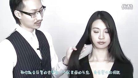 酷潮代kutrend NYEwww.meinvf.com Hairstyle发型教程