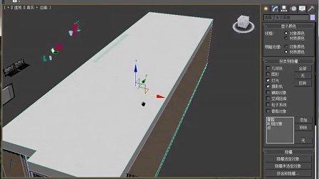 10天学会3dsMaxVray室内效果图设计--导入家具并渲染-1