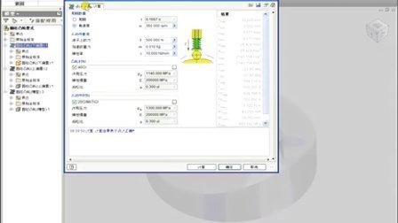 设计加速器-6.圆柱凸轮综述与界面-2