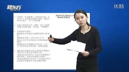 戚颖:北美sat真题串讲(阅读篇)