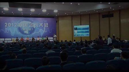 2012重庆站长大会-微博互动网节