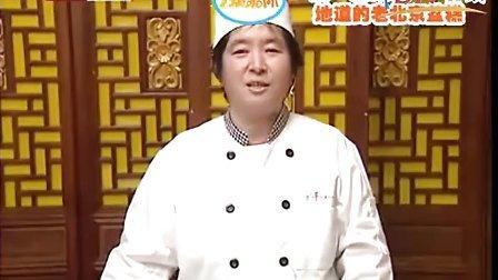 2012年4月8日 牛肉包子、麻酱烧饼、老酒煨肉、锅贴萝卜、老北京盆糕、糖火烧、褡裢火烧