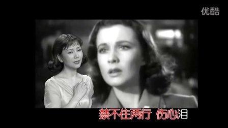 """沪剧""""龙凤金曲""""伴奏:《魂断蓝桥》诀别"""