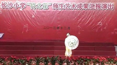"""杭州市萧山区瓜沥镇长沙小学""""竹之花""""师生清香流韵艺术成果汇报演出"""