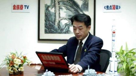 从ipad、林书豪、爱马仕看中国企业品牌打造