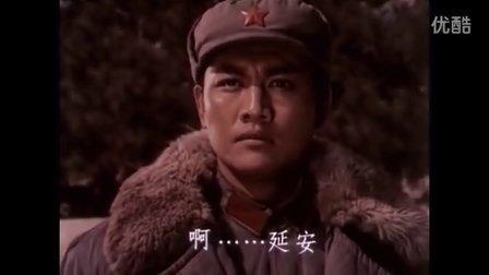 蒋大为领唱 巍巍宝塔山 电影《延河战火》插曲