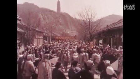 中国人民解放军军歌 电影《延河战火》插曲