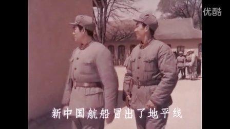陆青霜 胸中自有百万兵 电影《延河战火》插曲