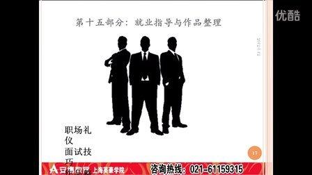 上海服装设计培训班、普陀服装设计培训