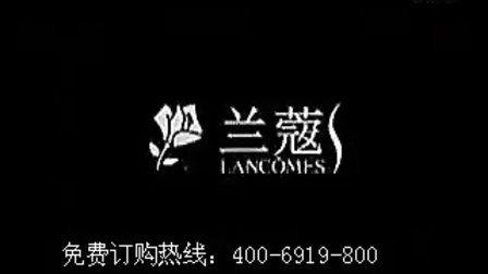 兰蔲品牌给力减肥 潜龙免费企业建站www.158k.com