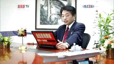 律师预祝天宫一号发射成功(解码报废卫星如何索赔?)