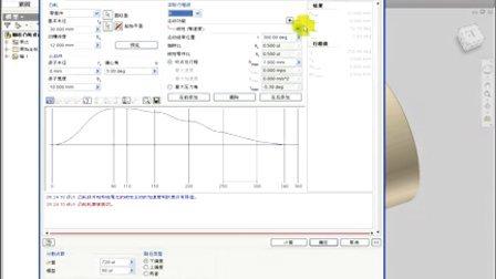 设计加速器-7.圆柱凸轮设计过程-1