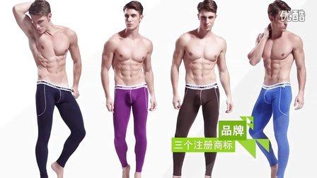 个性-性感-男士内裤专家企业-川狼服饰公司-秋衣-秋裤-紧身内裤