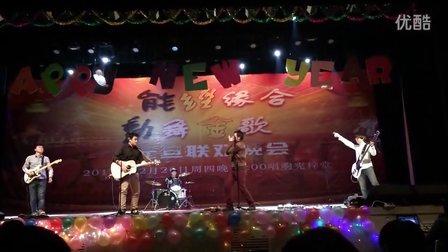 12.26【大梦中转站乐队】西安交大——《恋曲1980》cover