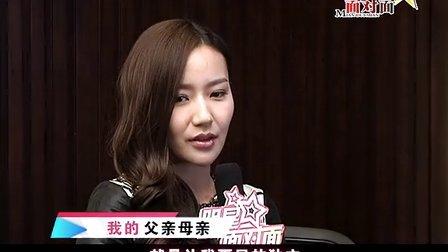 《明星面对面》李晨、韩雨芹专访  主持人:袁静