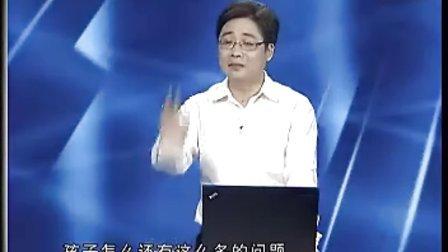 郑委-《父母做对了孩子才优秀教育孩子的十大原则