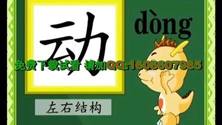 仔仔通双语不用教动画片全集在线观看   免费下载