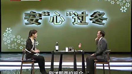 养生堂20120115安心过冬(2)心脏血压冠心病高血压饮食