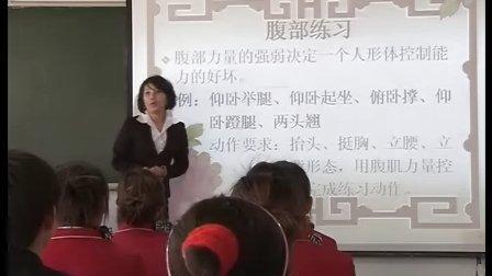 《空乘礼仪》教学视频