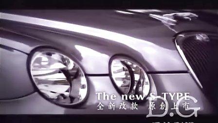 捷豹汽车2