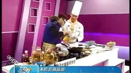 健康美食之鸡柳 华南福建福州厨师培训|厦门烹饪学校|泉州西点培训