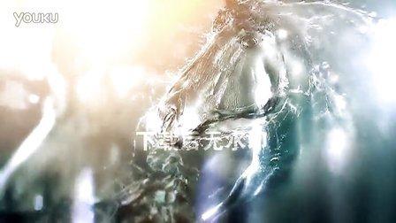 2014马年晚会开场高清视频C