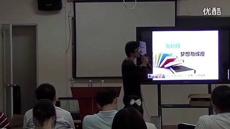 郑俊雅谈淘宝营销  淘宝营销培训-网络营销老师