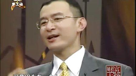 陈安之演讲视频   网络营销  技巧  震撼