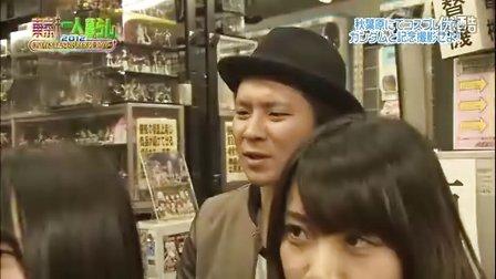 乃木坂46 東京一人暮らし2012_3