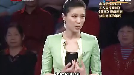 国医大师巧祛湿 醋泡姜