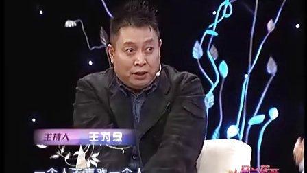 马兰花开20120508——吴琼专访