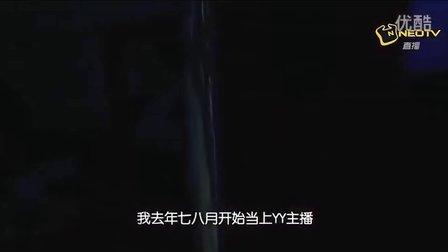 董小飒YY年终颁奖VCR