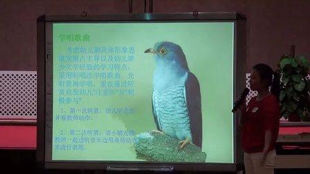 【优质课】幼儿园:第19课、第20课执教老师说课