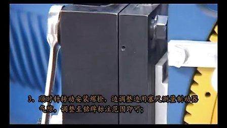 蓝光主机--抱闸间隙调整