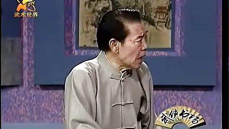 评书视频交流加QQ1543336553单田芳侠侣情仇36